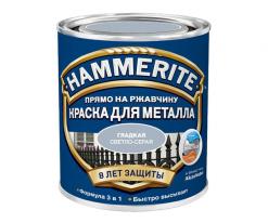 Эмаль гладкая по ржавчине Hammerite Smooth 2,5 л