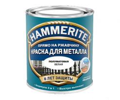 Эмаль белая полуматовая по ржавчине Hammerite Satin 0,25 л