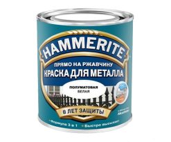 Эмаль черная полуматовая по ржавчине Hammerite Satin 0,75 л