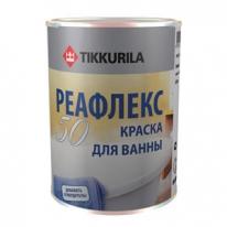 Эмаль для ванн Tikkurila Reaflex 50 0,2 л
