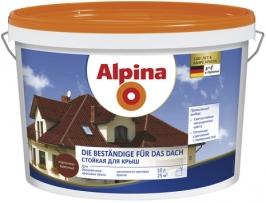 Краска стойкая для кровли Alpina 10 л (темно-коричневая)