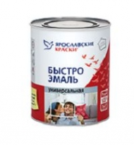Эмаль универсальная Ярославские Краски Быстроэмаль 4 кг