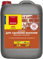 Антисоль, состав для удаления высолов концентрат Neomid 550 5 л