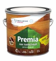 Лак паркетный полуматовый Ярославские Краски Premia 2,7 л