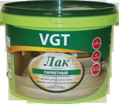 Лак для паркета и дерева внутри помещений VGT 9 кг