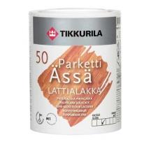 Лак акрилатный водоразбавляемый полуглянцевый Tikkurila Паркетти ясся / Parketti Assa, 10 л