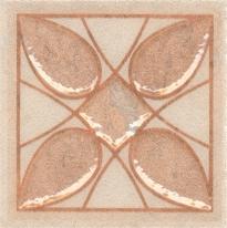 Вставка Kerama Marazzi ALDB09SG2210L Галдиери полупол (лаппатир) 7,2×7,2