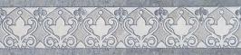 Бордюр Kerama Marazzi HGDB38TU0031L Монтаньоне серый полупол (лаппатир) 42×9,7