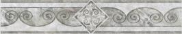 Бордюр Kerama Marazzi GR96/SG1118 Триумф 42×8 (8 шт)