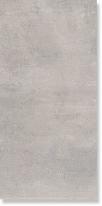 Керамогранит Kerama Marazzi ШЕЛКОВЫЙ ПУТЬ беж полупол (лаппатир) 60×60 (1,440 м2/4 шт)