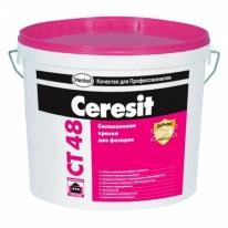 Краска водно-дисперсионная силиконовая для фасадов Ceresit CT 48 15 л (гр.E)
