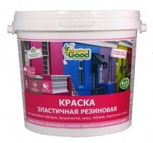 Краска универсальная эластичная, Резиновая Neomid Master Good 14 кг (зеленая, темный RAL6005)