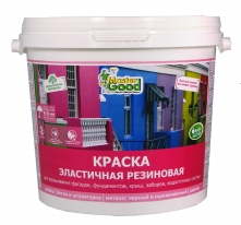 Краска универсальная эластичная, Резиновая Neomid Master Good 14 кг (серая, RAL 70475)