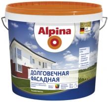 Краска долговечная фасадная краска для минеральных фасадов Alpina 5 л