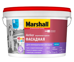 Краска фасадная матовая атмосферостойкая белый Marshall Akrikor 9 л (база BW)