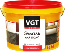Эмаль полуматовая акриловая для пола VGT ВДАК 1179 2,5 кг (желто-коричневая)