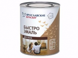 Эмаль быстро для пола Ярославские Краски быстро 1 кг (золотисто-коричневая)