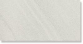 Ступень Cimic AS 10 Cold AUSTRALIA SANDSTONE Светл-сер песок 30х120х14+подступ 15х120х12 мат 30×120