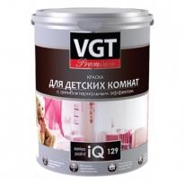 Краска экологичная для детских комнат VGT 9 л