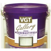 Краска супербелая универсальная мелкофактурная VGT 9 кг