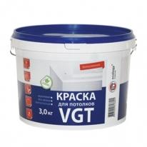 Краска белоснежная для потолков VGT 3 кг