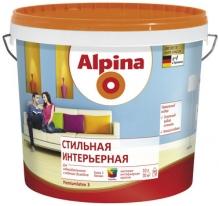 Краска глубокоматовая, стильная, интерьерная для стен и потолков Alpina 9,4 л (база 3)