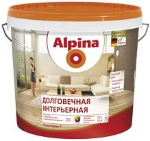 Краска шелковисто матовая, долговечная, интерьерная для стен и потолков Alpina 2,5 л (база 1)