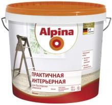 Краска матовая практичная интерьерная для стен и потолков Alpina 2,5 л