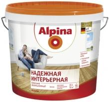 Краска матовая, надежная интерьерная для стен и потолков Alpina 2,5 л