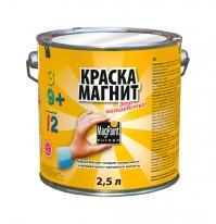 Краска магнитная для стен Magpaint Magnetpaint 2,5 л