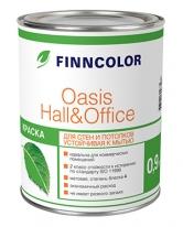 Краска для стен и потолков Tikkurila Finncolor Oasis Hall&Office 0,9 л (база А)