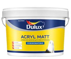 Краска для стен и потолков внутренних работ Dulux Acryl Matt 2,5 л (база BW)