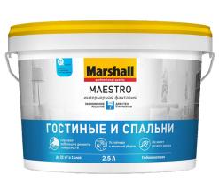 Краска для потолка Люкс Marshall Maestro матовая белая 9 л