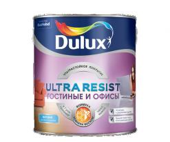 Краска для стен Гостиные и Офисы матовая Dulux Ultra Resist 2,5 л (база BW)