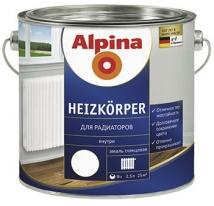 Эмаль термостойкая для радиаторов Alpina Heizkoerper 2,5 л