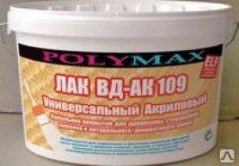 Лак бесцветный для фасадных и внутренних работ Polymax ЛАК ВД-АК 109, 10 кг