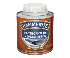 Растворитель Hammerite Thinners 2,5 л