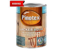 Аква Лак глянцевый на водной основе для стен и мебели глянцевый Pinotex Lacker Aqua 70 2,7 л