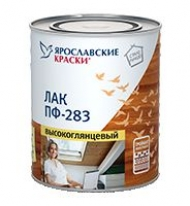 Лак высокоглянцевый Ярославские Краски ПФ-283 0,7 кг