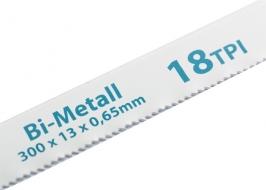 Полотна для ножовки по металлу, 300 мм, 18TPI, BIM, 2 шт. Gross