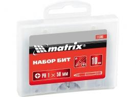 Набор бит Ph1 х 50 мм,сталь 45Х, 10 шт., в пластиковом боксе MATRIX