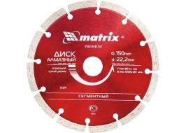 Диск алмазный отрезной сегментный, 180 х 22,2 мм, сухая резка Matrix Professional