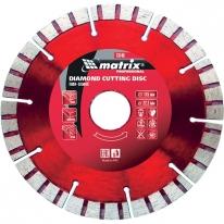 Диск алмазный отрезной Турбо-сегментный, 115 х 22,2 мм, сухая резка Matrix Professional