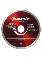 Диск алмазный отрезной сплошной, 115 х 22,2 мм, влажная резка Matrix Professional
