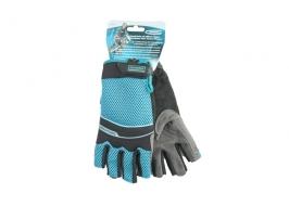 Перчатки комбинированные облегченные, открытые пальцы, L Gross