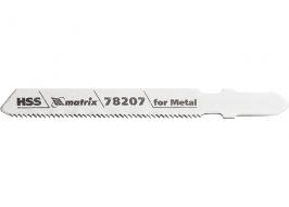 Полотна для электролобзика по металлу, 3 шт. T118A, 50 х 1,2мм, HSS Matrix Professional