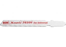 Полотна для электролобзика по металлу, 3 шт. T118AF, 55 х 1,2мм, Bimetal Matrix Professional