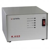 Стабилизатор переменного напряжения R600 Штиль