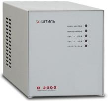 Стабилизатор переменного напряжения R2000 Штиль
