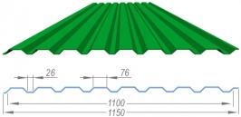Профнастил зеленый оцинкованный RAL 6005 С-20
